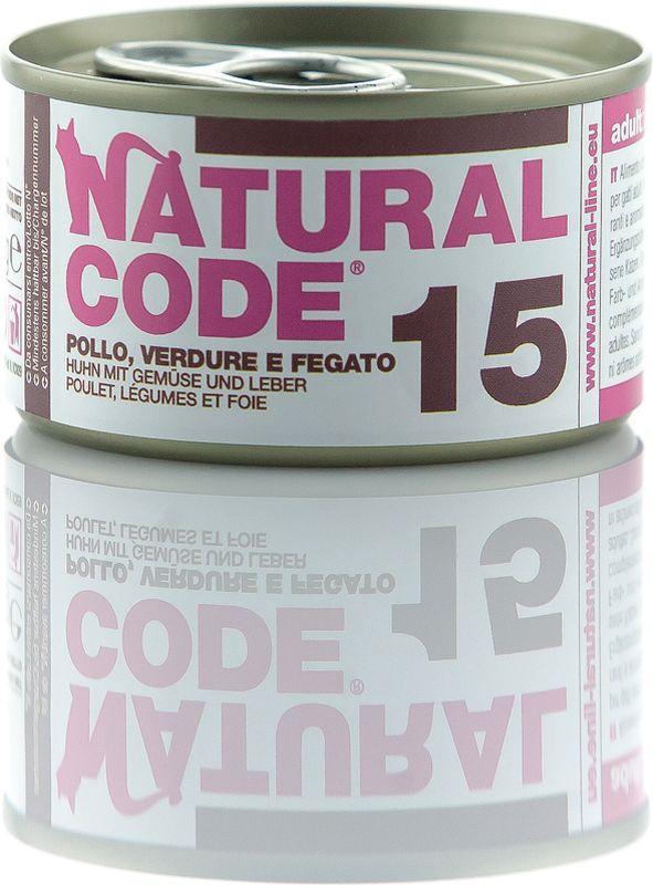 Natural Code acqua di cottura 85 gr 0.085 kg