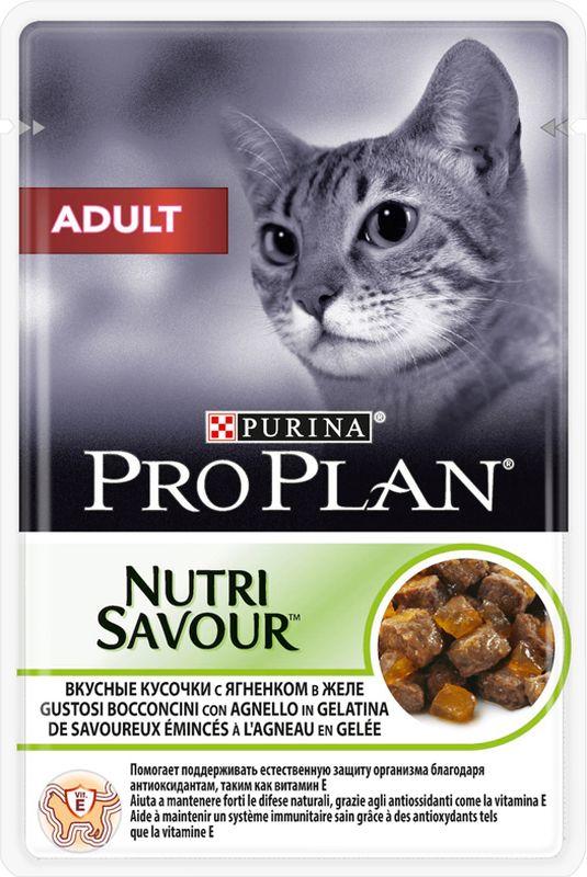 Pro Plan Adult Nutrisavour Bocconcini in gelatina con Agnello