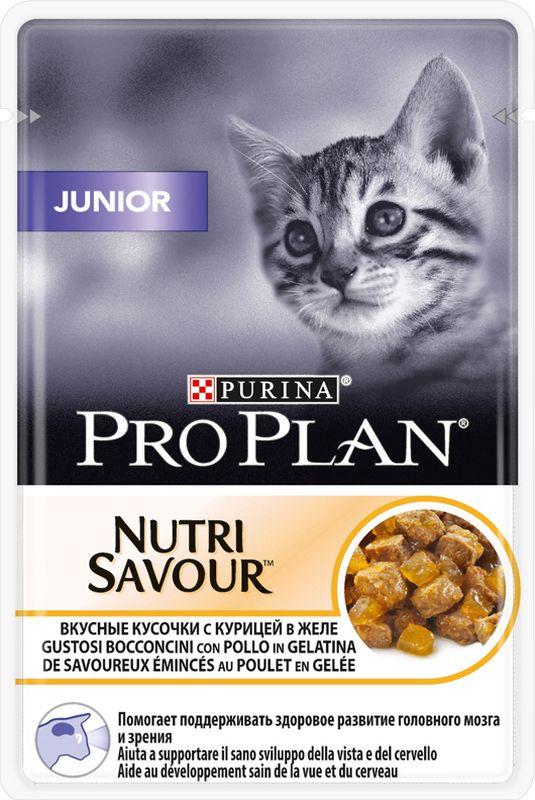 Pro Plan Junior Nutrisavour Bocconcini in gelatina con Pollo